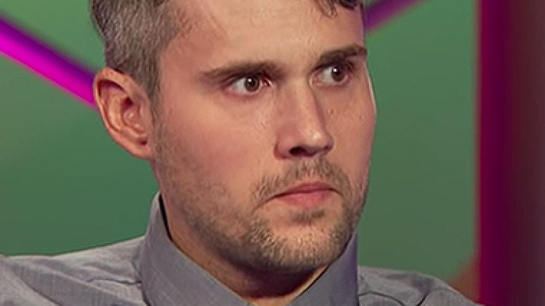 Teen Mom OG star Ryan Edwards to remain in jail for months following arrest